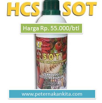 Jual SOT HCS